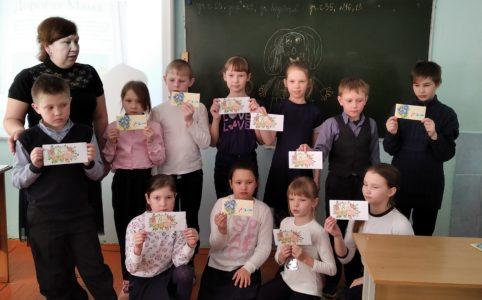 Школьники «Староартинская СОШ»