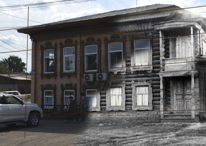 Центр Занятости