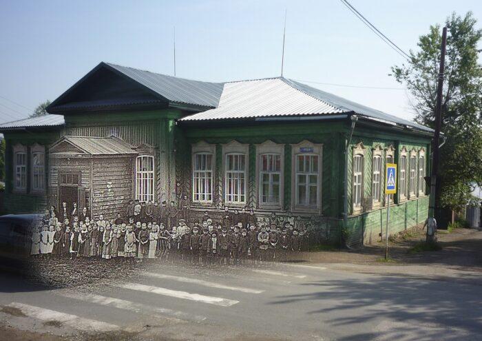 Артинская Детская библиотека