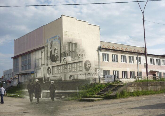 Центр культуры досуга и народного творчества Артинского городского округа