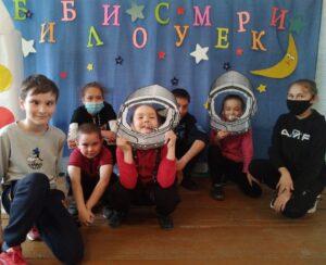 Будущие покорители космоса